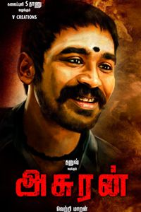 Watch Asuran trailer