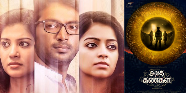 Adhey Kangal Music Review