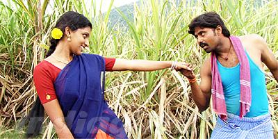 athimalai muthu pandi songs