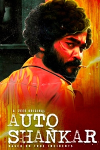 Auto Shankar Review