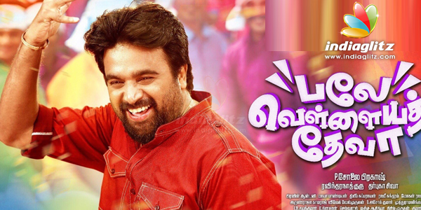 Balle Vellaiyathevaa Review