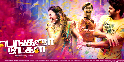 Bangalore Naatkal Review