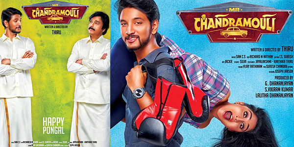 Mr Chandramouli Music Review
