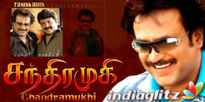 Chandramukhi Review