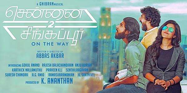 Chennai2Singapore Review