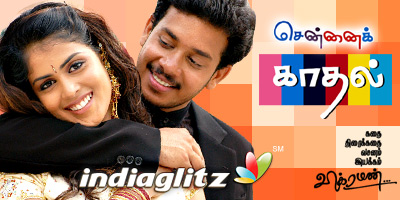 Chennai Kadhal Review