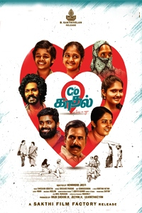 Watch C/O kaadhal trailer