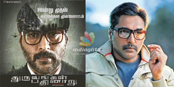 Dhuruvangal Pathinaaru Review