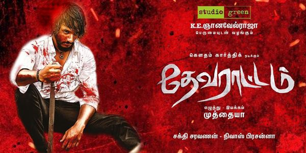Devarattam Music Review