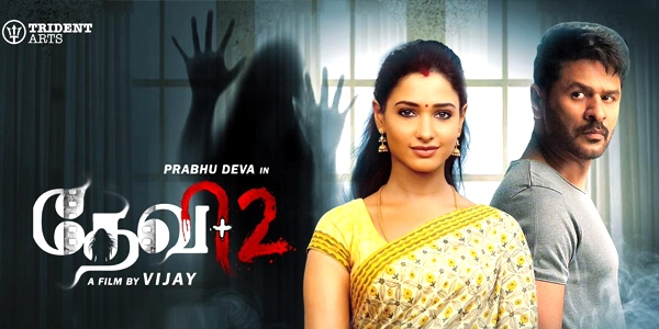 Devi 2 Music Review