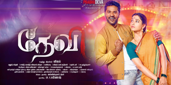 Devi (L) Music Review