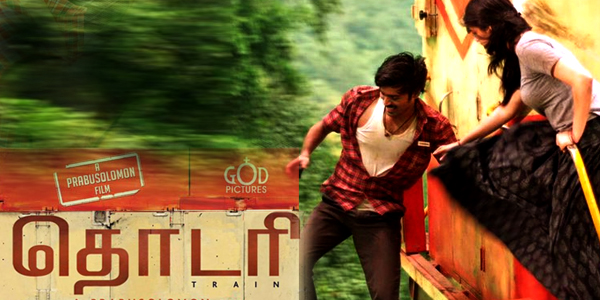 Thodari Review