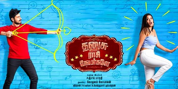 Dhanusu Raasi Neyargalae Music Review