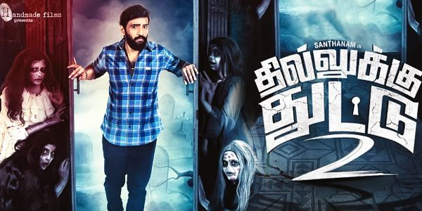 Dhilluku Dhuddu 2 Music Review