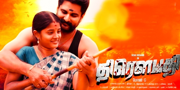Draupathi Music Review