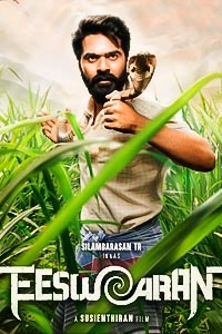 Watch Eeswaran trailer