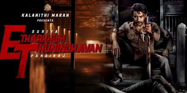 Etharkkum Thunindhavan Review