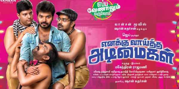 Enakku Vaaitha Adimaigal Music Review