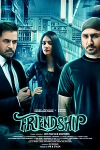 Watch Friendship trailer