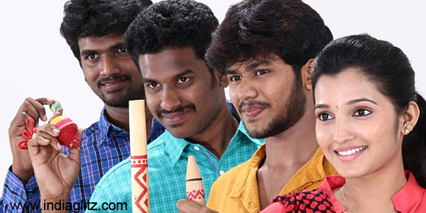 Gilli Bambaram Goli Review