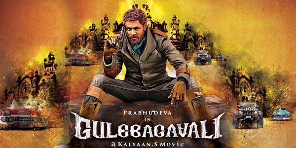 Gulaebaghavali Review