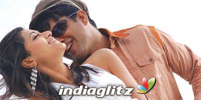 Guru En Aalu Review