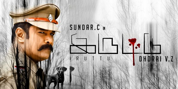 Iruttu Music Review