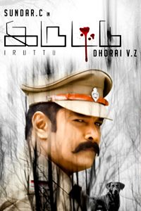 Watch Iruttu trailer