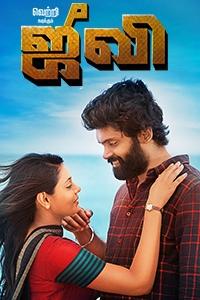 Jiivi Review
