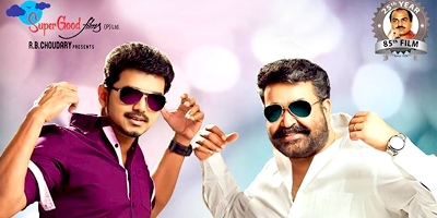 Jilla Review