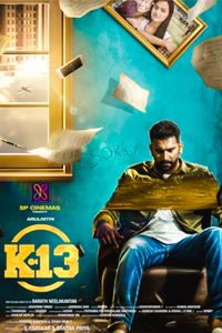 K-13 Review