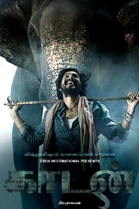 Watch Kaadan trailer