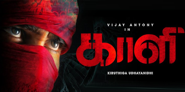 Kaali review  Kaali Tamil movie review, story, rating