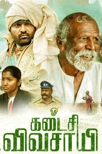 Watch Kadaisi Vivasayi trailer
