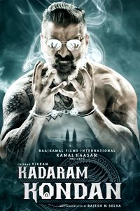 Watch Kadaram Kondan trailer