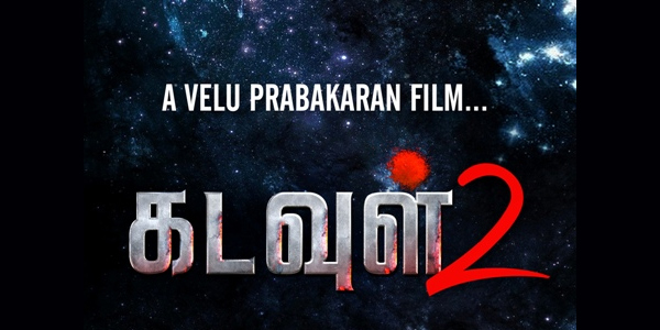 Kadavul 2 Music Review