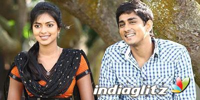 Kadhalil Sodhappuvadhu Yeppadi Music Review