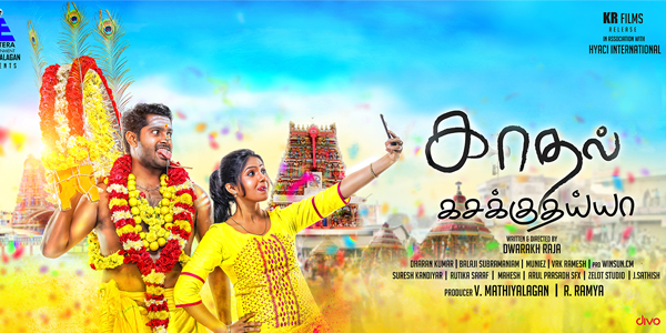 Kaadhal Kasakuthaiya Music Review