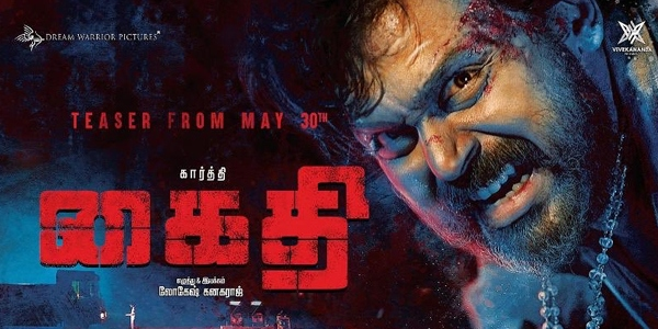Kaithi Music Review