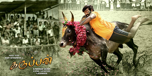 Karuppan Review