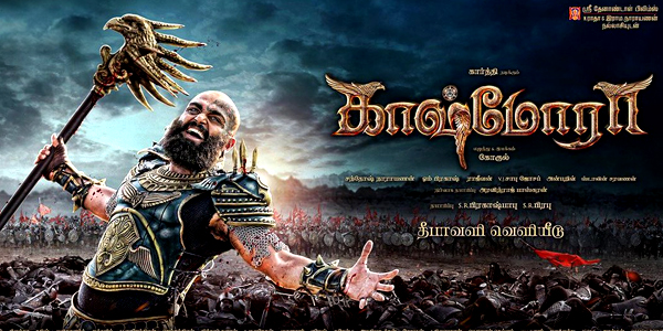 Kaashmora Review