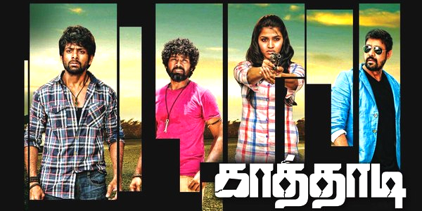 Kaathadi Music Review