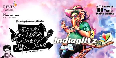 Kathai Thiraikathai Vasanam Iyakkam Review