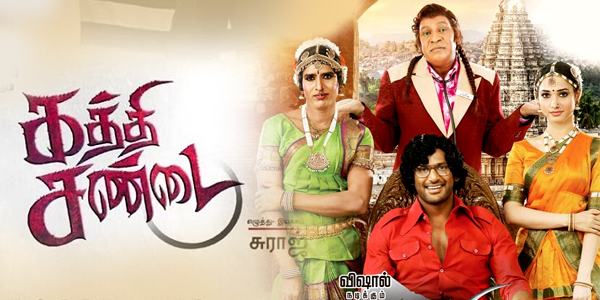 Kaththi Sandai Music Review