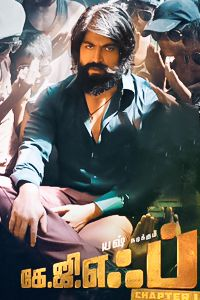 Watch KGF Chapter 1 trailer