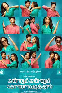 Kannum Kannum Kollaiadithal Review