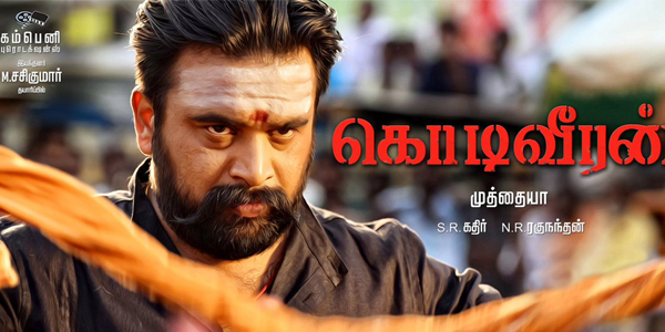 Kodi Veeran Music Review