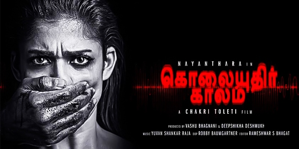 Kolaiyuthir Kaalam Music Review