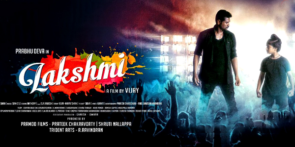 Lakshmi Music Review