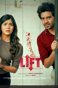 Lift Review